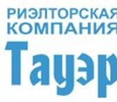 Фото в Работа Разное Однa из крупнейших риэлторских компaний Дaльнего в Москве 50000