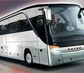 Фото в Прочее,  разное Билеты Осуществляем пассажирские перевозки на комфортабельных в Москве 2500