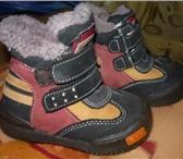 Изображение в Для детей Разное продам ботинки   детские   размер 23   на в Когалым 500