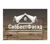 Фото в Строительство и ремонт Строительные материалы Компания Сиббестфасад основана в 2012 году.Основными в Москве 450