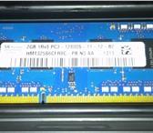 Фото в Компьютеры Комплектующие Продам Оперативную память 2GB для ноутбука. в Санкт-Петербурге 400
