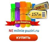 Foto в Для детей Детские игрушки На любом празднике, в любом месте, в любой в Кемерово 158