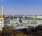 Фотография в Отдых и путешествия Туры, путевки В течение всего тура Москва-Санкт-Петербург, в Москве 11900